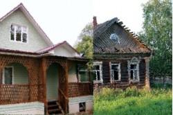 купить дом в селе Фалелеево