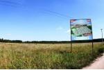 продаётся земельный участок в Ярославле