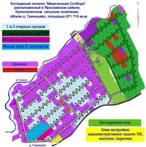 схема расположения участков в КП Медягинская Слобода