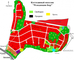 Коттеджный посёлок Резиденция Бор
