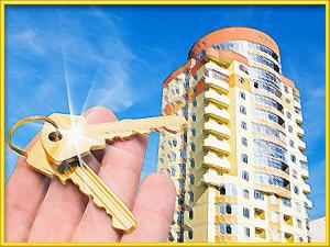 квартиры от застройщика по привлекательной цене