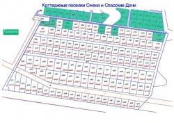 план коттеджного посёлка Спасские Дачи