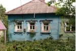 купить дом в Ярославском районе